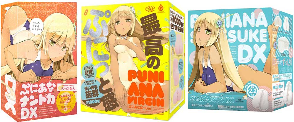 Puni Ana Series by EXE